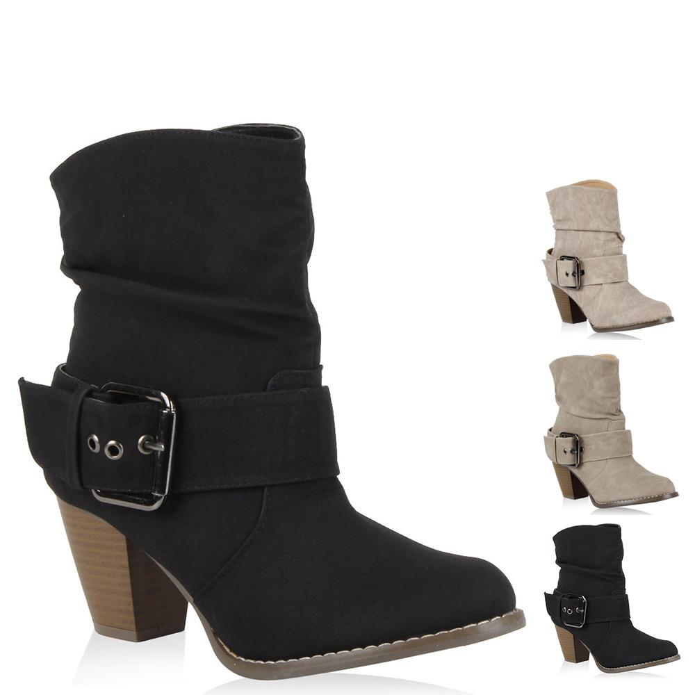 feminine damen stiefeletten biker boots mit absatz schuhe. Black Bedroom Furniture Sets. Home Design Ideas