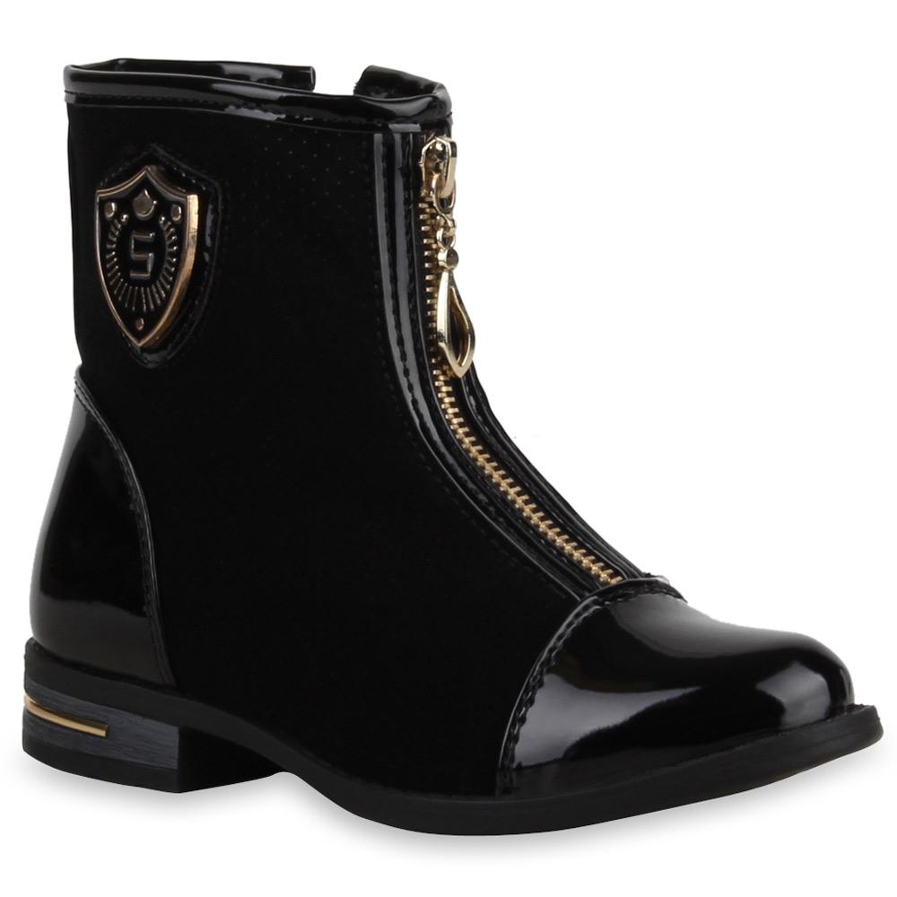 coole kinder boots stiefeletten lack schuhe stiefel 74556. Black Bedroom Furniture Sets. Home Design Ideas